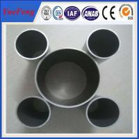 Quality large diameter thin wall aluminum round tube with anodizing natural color for sale