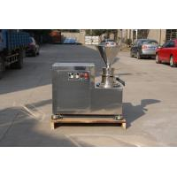 Quality Two-Stage Colloid Mill Pulveriser Machine Crusher JM Series For Foodstuff for sale