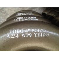 "Quality TOBO GROUP 4"" SCH 120  A234 WP9 ELBOW for sale"