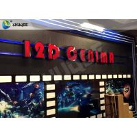 Quality 5D Cinema Equipment 5D Movie Theater With Motion Seats / Special Effect for sale