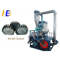 SMW Series WPC Wood Plastic Grinding Equipment Water And Wind Cooling System Available