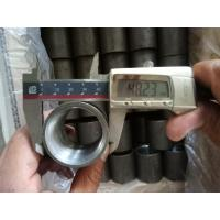 Buy cheap ASTM A53/A865 coupling 1 1/4
