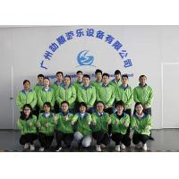 Guangzhou Fun Equipment Limited