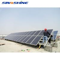 Quality Low cost home portable indoor outdoor 30W 50W 100W lighting solar power system for sale