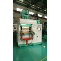 Quality High Efficiency Silicone Rubber Injection Molding Machine Screw Feeding 4000cc Injection Volume for sale
