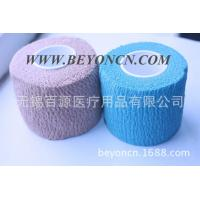 Quality Tear By Hand Color Self - adherent Cotton Elastic Bandage To Wrap Body Parts for sale