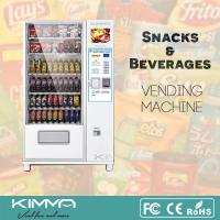 China Coffee Bulk Combo Vending Machine Dispenser With 10 Inches LCD Advertising Display on sale