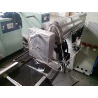 Quality Energy Saving Stable Plastic Strap Making Machine Anti - Corrosion for sale