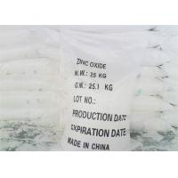 Quality CAS No. 1314-13-2 Anticorrosive Zinc White Nontoxic For Metals Surface 99.5% for sale