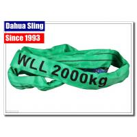 Quality Single Ply Round Endless Sling Heavy Duty Recovery Straps With Logo Printed for sale