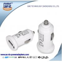 Quality Micro 5v 2.4A Mobile Quick Car Charger Usb For Mobile Phone , Iphone , Samsung for sale