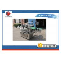 Quality Semi Automatic Labeling Machine , Beverage Product Labeling Machine 760 * 440 * 270mm for sale