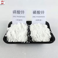 Quality Anti - Corrosion Zinc Phosphate Pigment 325 Mesh CAS 7779-90-0 White Powder for sale