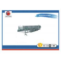 Quality Integrated Beverage Processing Equipment Autoclave Steam Sterilizer 3.3KW  6000 X 1500 X 1700mm for sale