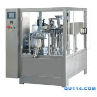 Quality Fully automatic bag given packing machine (specially in liquid& paste) Flat for sale
