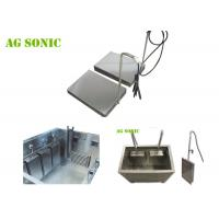 Quality Multi Frequency Immersion Ultrasonic Transducer Separate Generator Control for sale