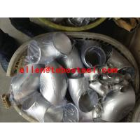 Quality ASTM A403 WP316L stainless steel elbow for sale