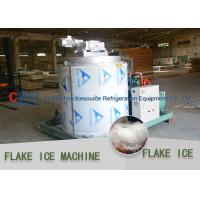 Quality Stainless Steel Evaporator Flake Ice Machine Commercial For Aquatic / Meat Freshing for sale