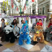 Buy cheap Hansel animal ride youtube animals stuffed animals / ride on toys from wholesalers