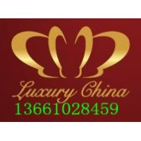 China The 4th Beijing International top lifestyle brand (luxury) Expo for sale