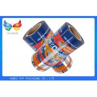 Quality Custom PET AL PE Hot Lamination Film Plastic Bag Rolls For Ice Lolly for sale