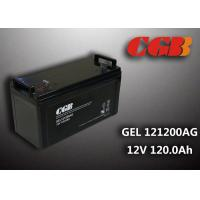 Quality GEL maintenance free Non Spillable 2v sealed rechargeable battery 120AH High Capacity for sale