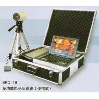 China China famous brand portable solar multifunction Digital Electronic Colposcope SPD-1B on sale