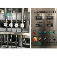 Buy cheap Edi Distilled Water Equipment / Edi Module Water Purification Filter from wholesalers