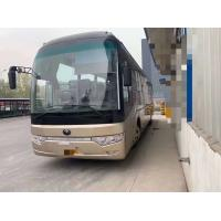 Buy cheap YC Engine LHD Yutong Used Coaster Bus 2015 Year Diesel 55 Seat 12 Meter from wholesalers