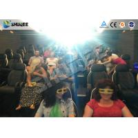 Quality Thrilling Movie 5D Cinema System for sale