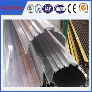 Quality Aluminium profile prices, aluminium extruded profile , t slotted aluminum extrusions for sale