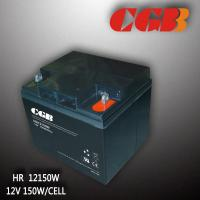 Quality Valve Regulated Lead Acid Telecom Alarm System HR12150W High Rate Battery for sale