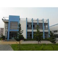 Guangzhou Huacai Outdoor Products Co., Ltd.