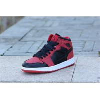 Buy cheap koonba.com sell nike air jordan 1 AAA free shipping from wholesalers