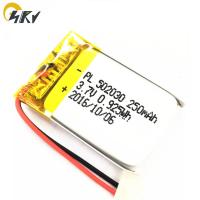 China OEM 502030 3.7V 250mAh Lipo Li-polymer battery with Protection circuit board for bluetooth speraker on sale