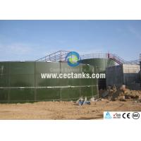 China Anti - Corrosion Glass Lined Water Storage Tanks for Potable Water on sale