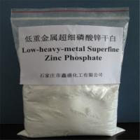 Quality High Pure Zinc Phosphate EPMC For Waterborne Paint And Coating Nippon Paint for sale