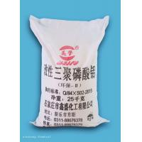 Quality Modified Aluminium Dihydrogen Triphosphate EPMC-II For Fire Retardant Paint for sale