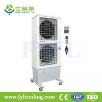 Quality FYL OB14BSY evaporative cooler/ swamp cooler/ portable air cooler/ air conditioner for sale