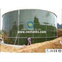 Quality Enamel Coated Waste Water Storage Tanks for Sewage Sludge Treatment for sale