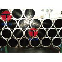 Quality GB6479 Seamless Steel Tubes For High Pressure Chemical Fertilizer Equipments for sale