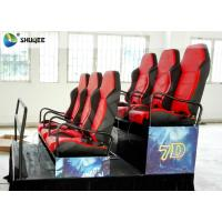 Quality 5D 9D 7D Cinema Theater System Truck Mobile With Electric Pneumatic System for sale