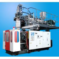 China Adopt accumulator die head extrusion blow molding machine 20L chemical tank on sale
