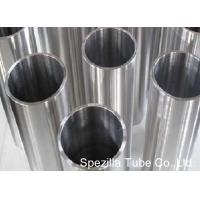 Quality Astm B446 , Astm B443 Alloy 625 Uns N06625 Nickel Alloy Tubing / Nickel Alloy Pipe for sale