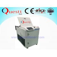 Quality Advanced Low Noise Laser Oxide Removal Machine , Laser Rust Cleaner Air Cooling for sale