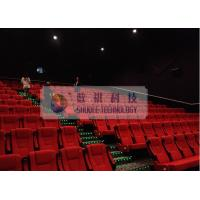Quality Comfortable 3D Cinema System , Luxury Theater Seats And Powerful Sounds for sale
