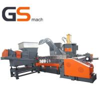 Quality Low Noise Twin & Single Screw Extruder Granulation Machine HFFR Production Line for sale