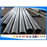 Quality Cold Drawn Steel Tube Seamless Alloy Steel with Seamless 8620 A519 Standard Grade for sale