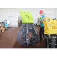 Quality High Efficiency Orange Peel Grapple Hydraulic System For Excavator PC120 PC160 for sale