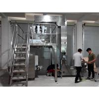 China Packing machine Candied fruites potato chips packaging machine price on sale